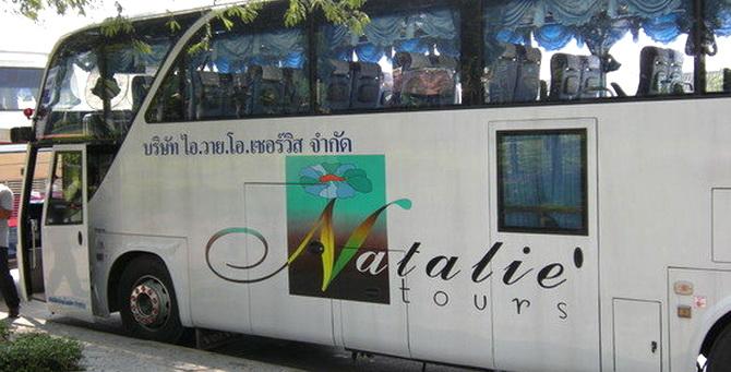 Autocar de Natalia Tours